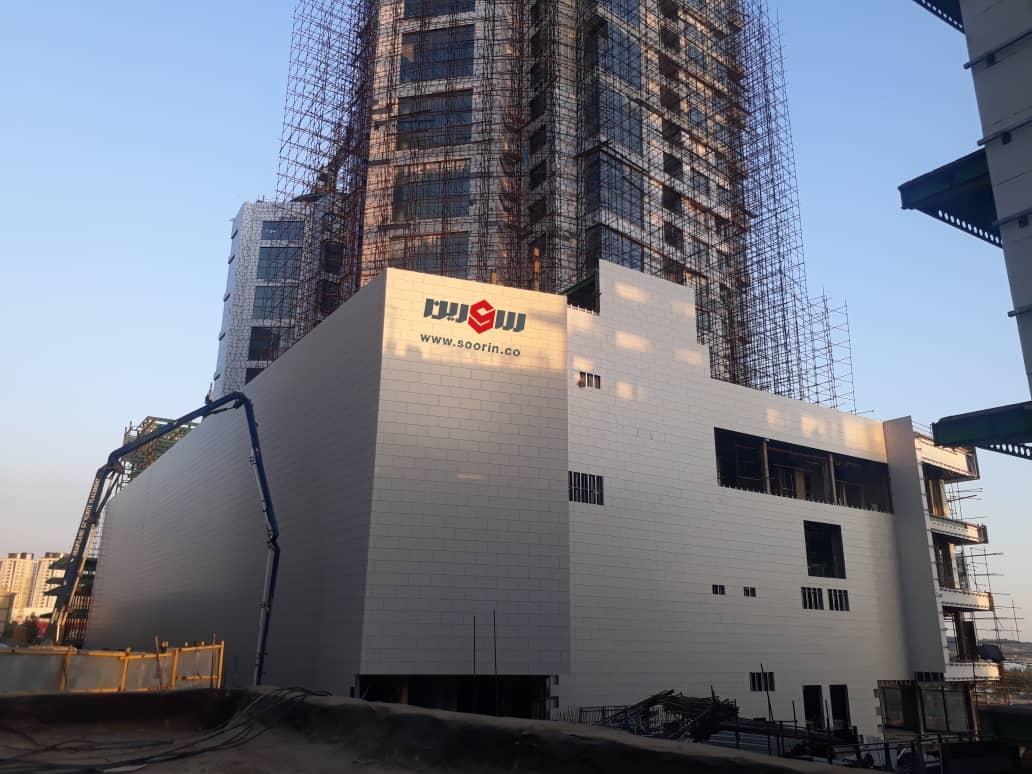 مجموعه برج های اداری تجاری آرتمیس