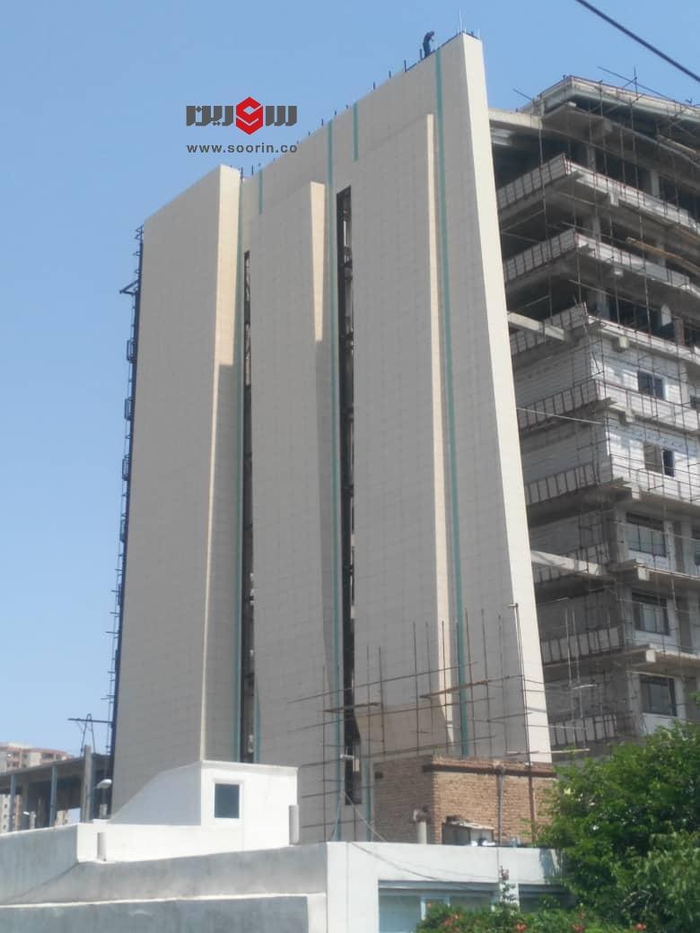 نظام مهندسی استان آذربایجان شرقی (تبریز)