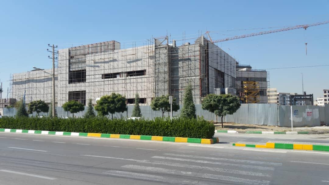 مرکز فرهنگی و همایش های سازمان انرژی اتمی