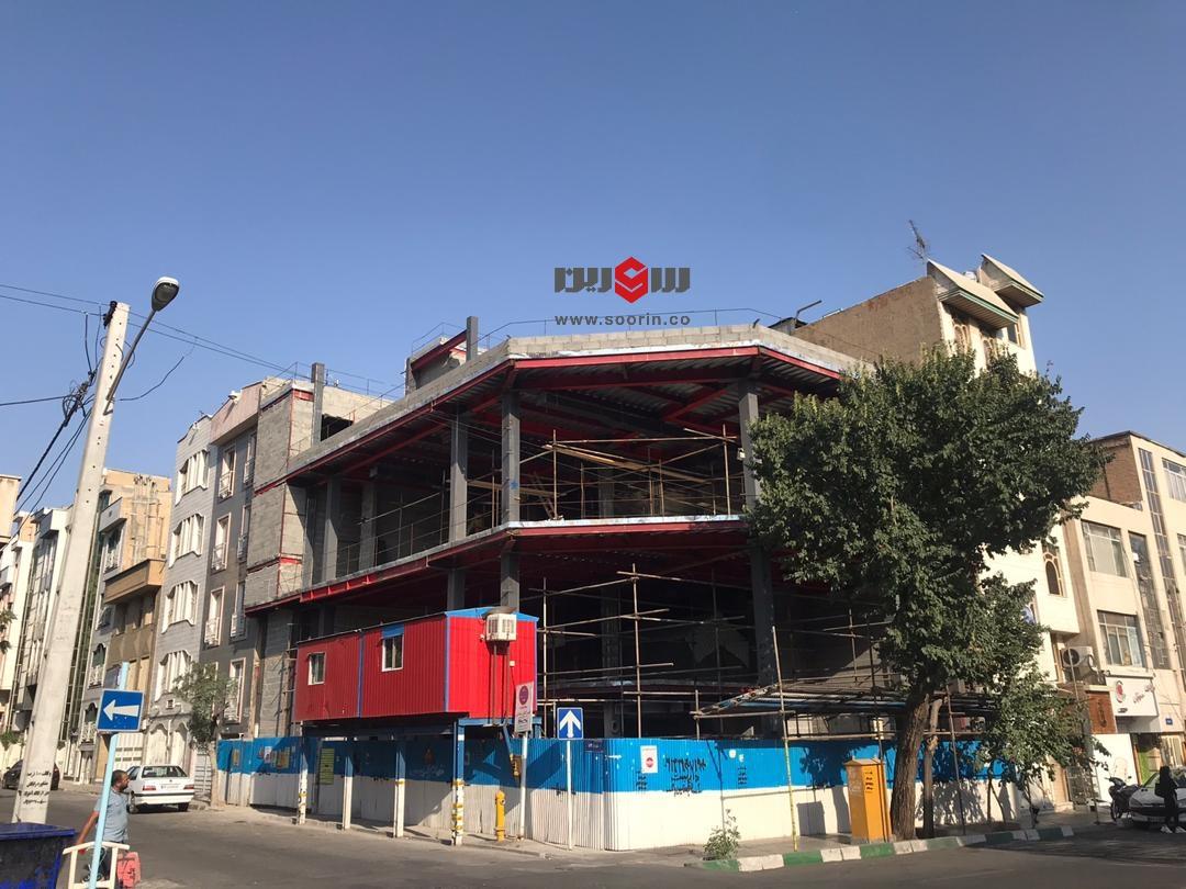 مرکز تجاری پیروزی تهران