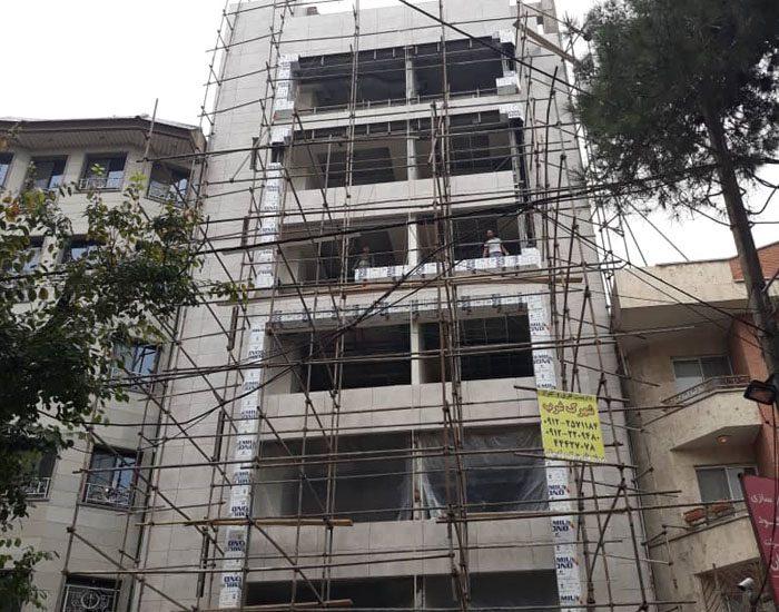 ساختمان اداری یوسف آباد