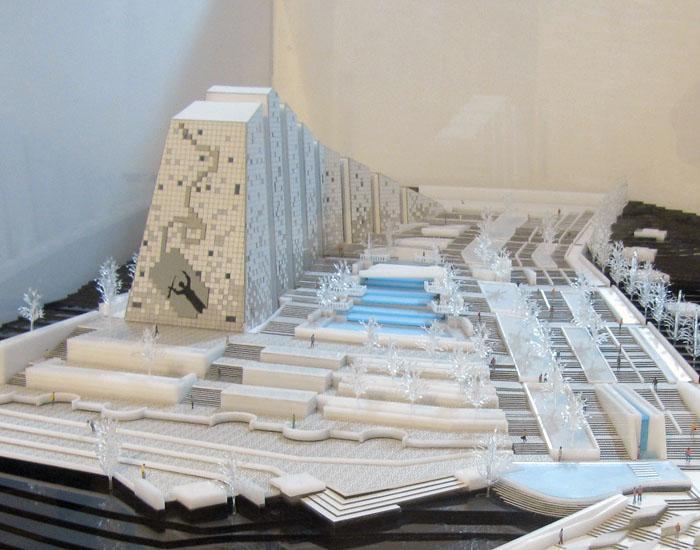 ساختمان موزه دفاع مقدس شهرکرد