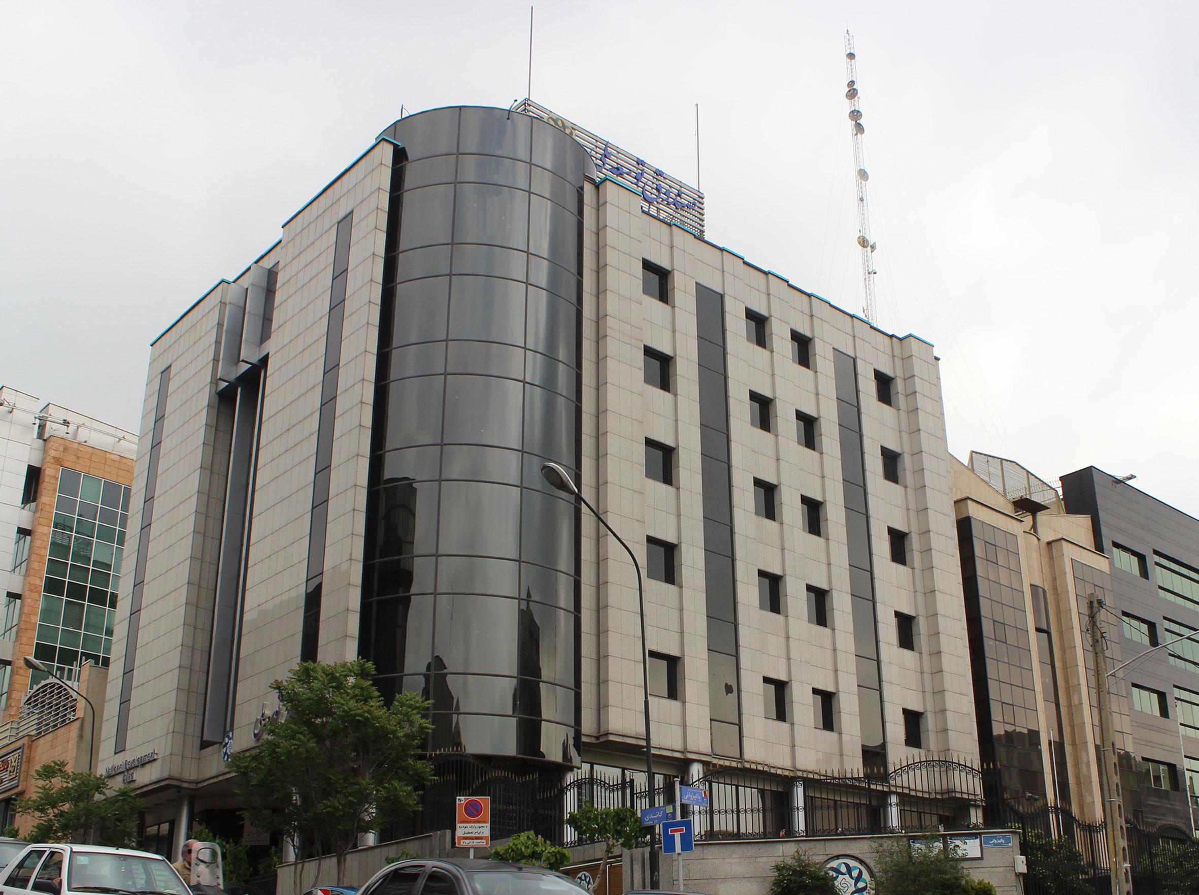 ساختمان شرکت سپهر الکتریک