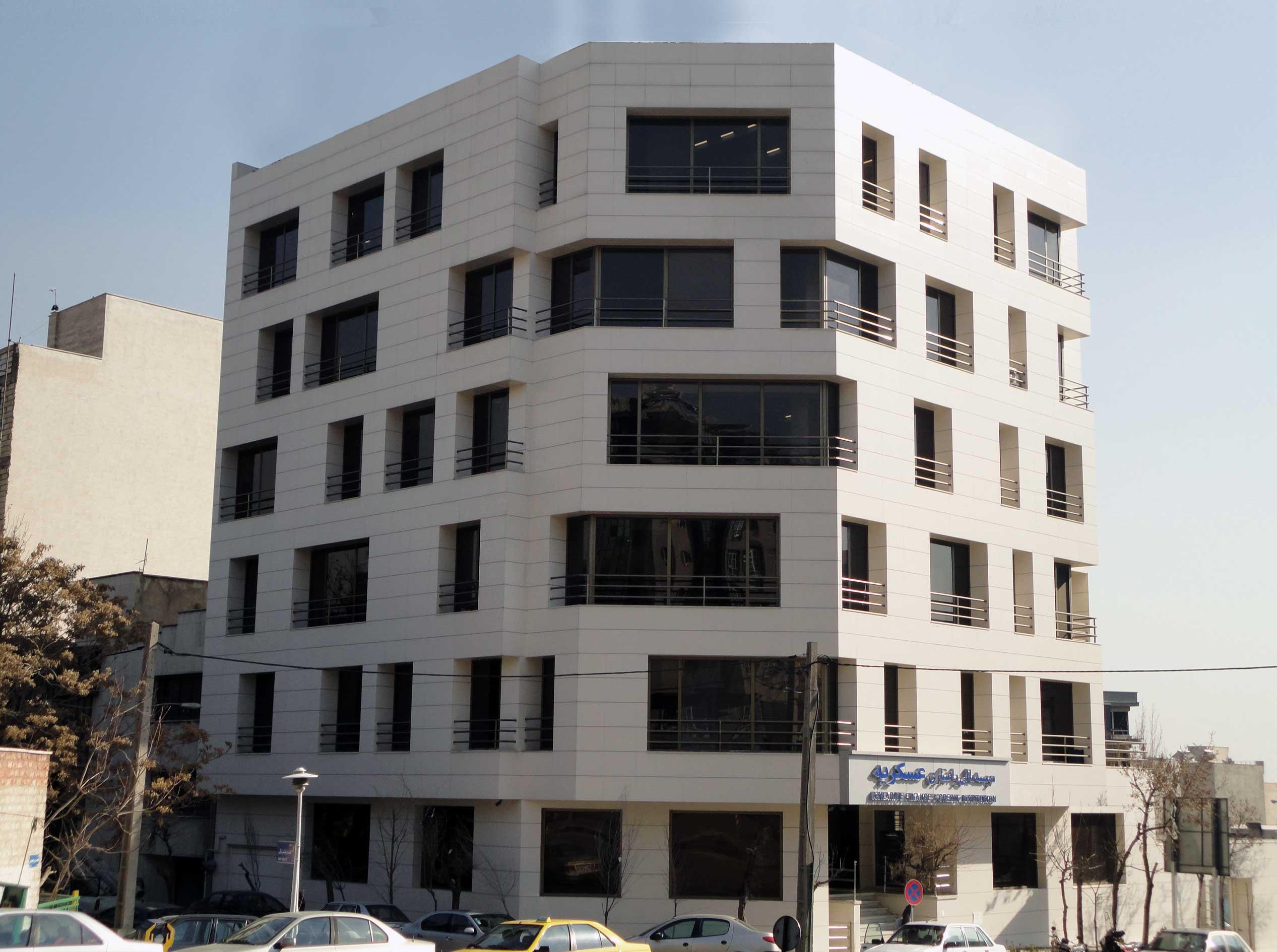 ساختمان اداری خیابان شیراز جنوبی