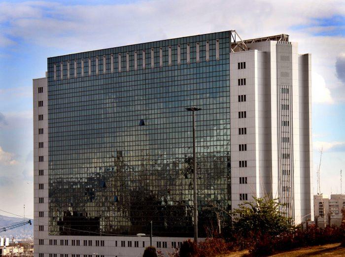 ساختمان برج مرکزی وزارت نیرو